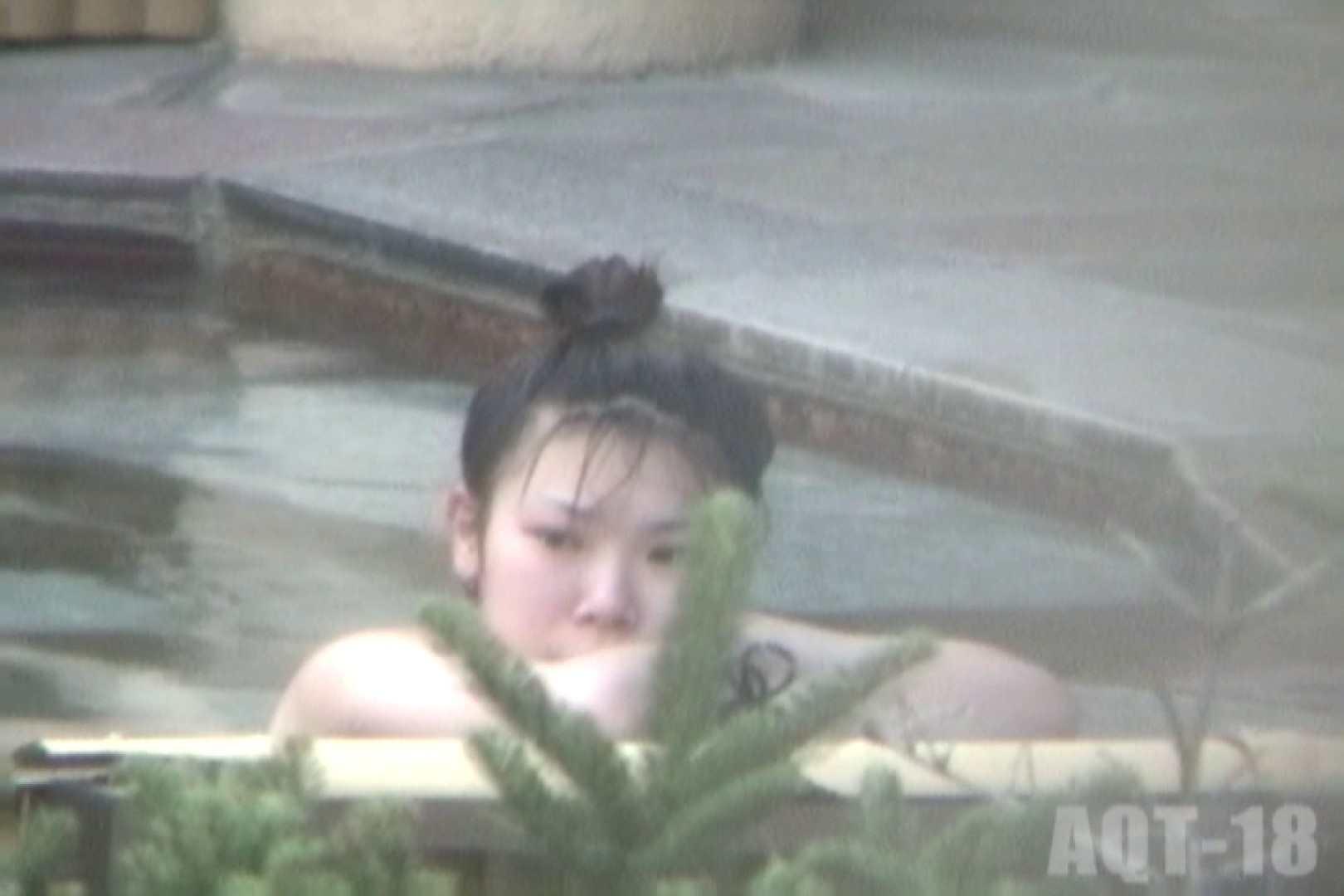 Aquaな露天風呂Vol.855 盗撮   露天  76pic 64