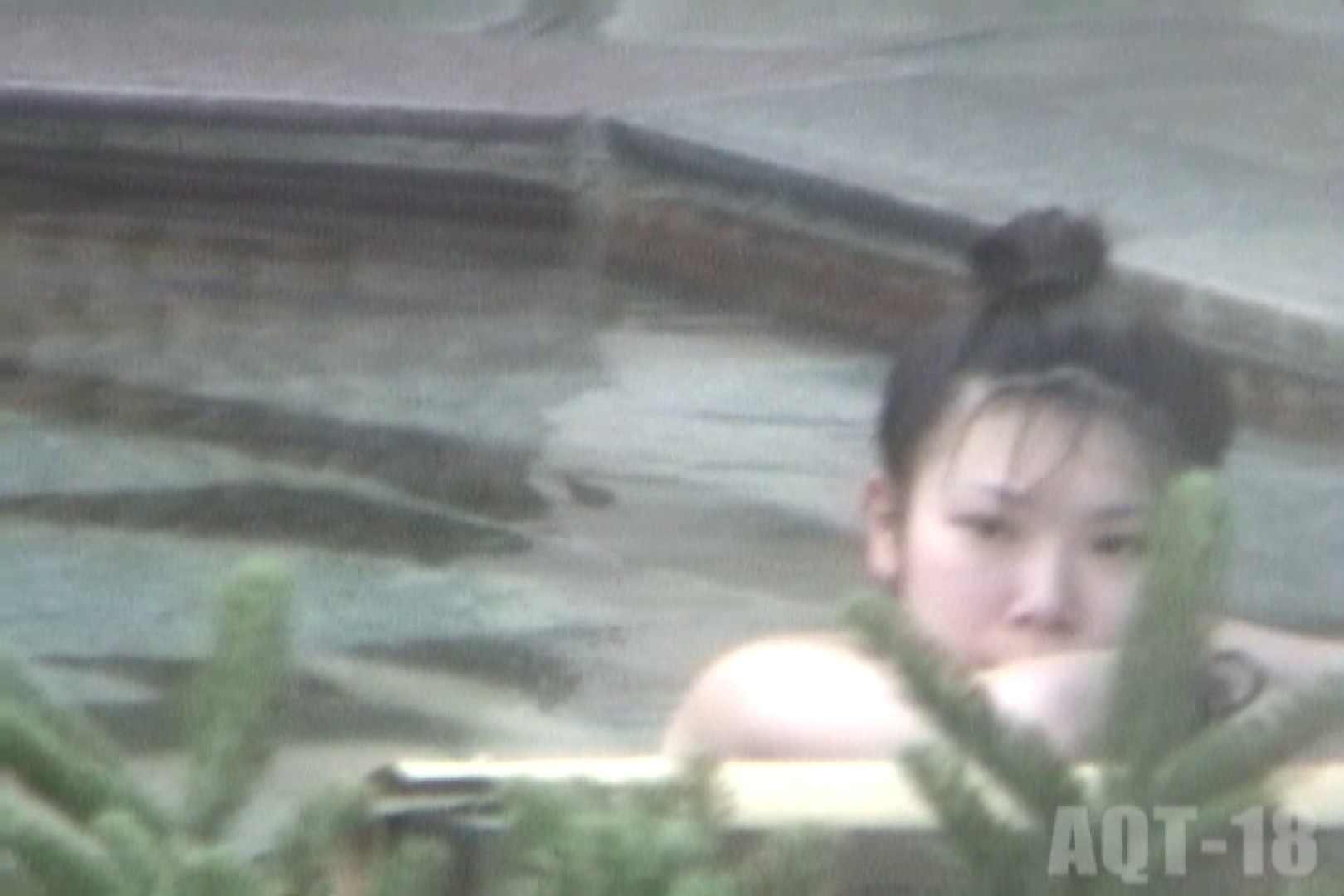 Aquaな露天風呂Vol.855 盗撮   露天  76pic 66