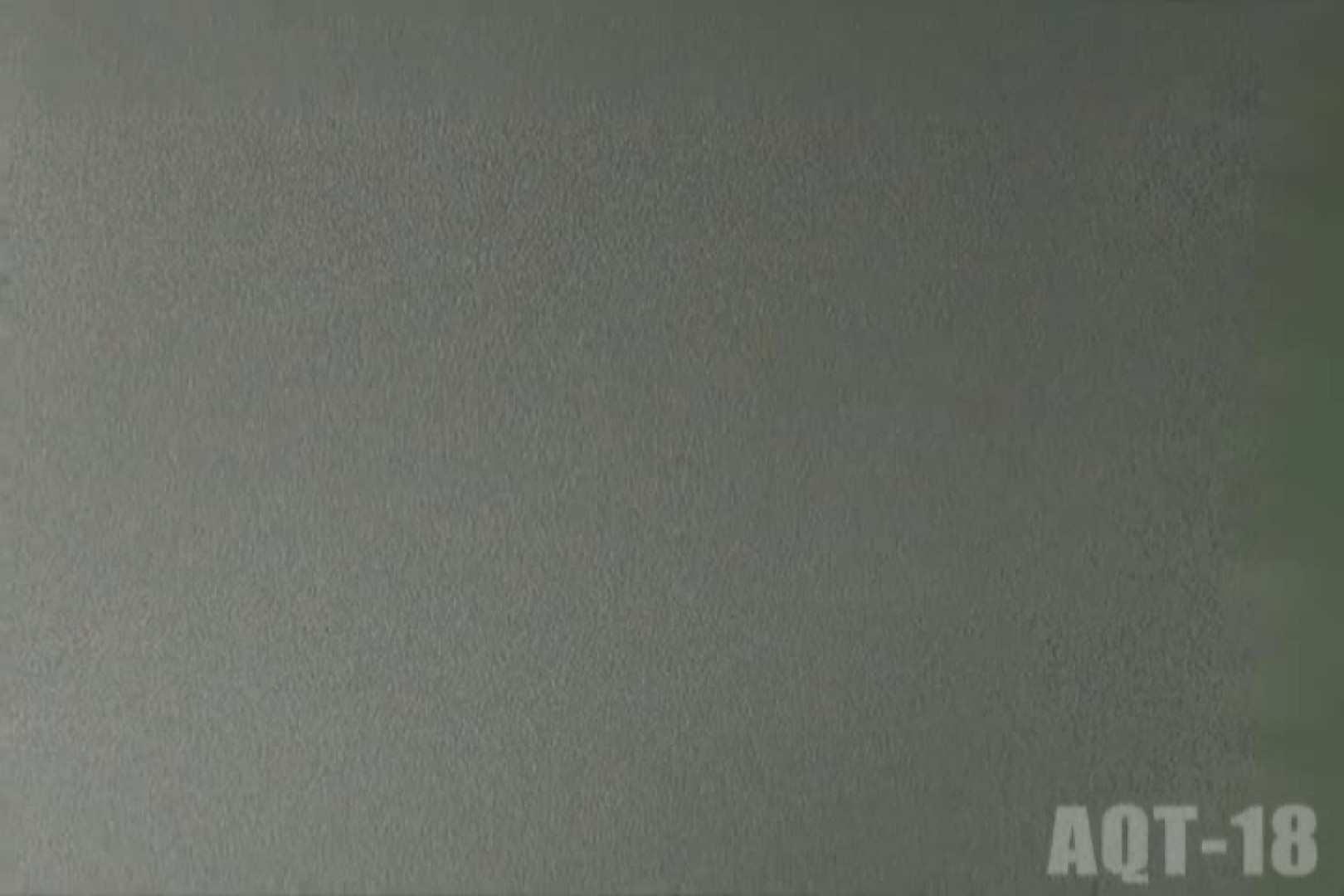 Aquaな露天風呂Vol.855 盗撮   露天  76pic 68