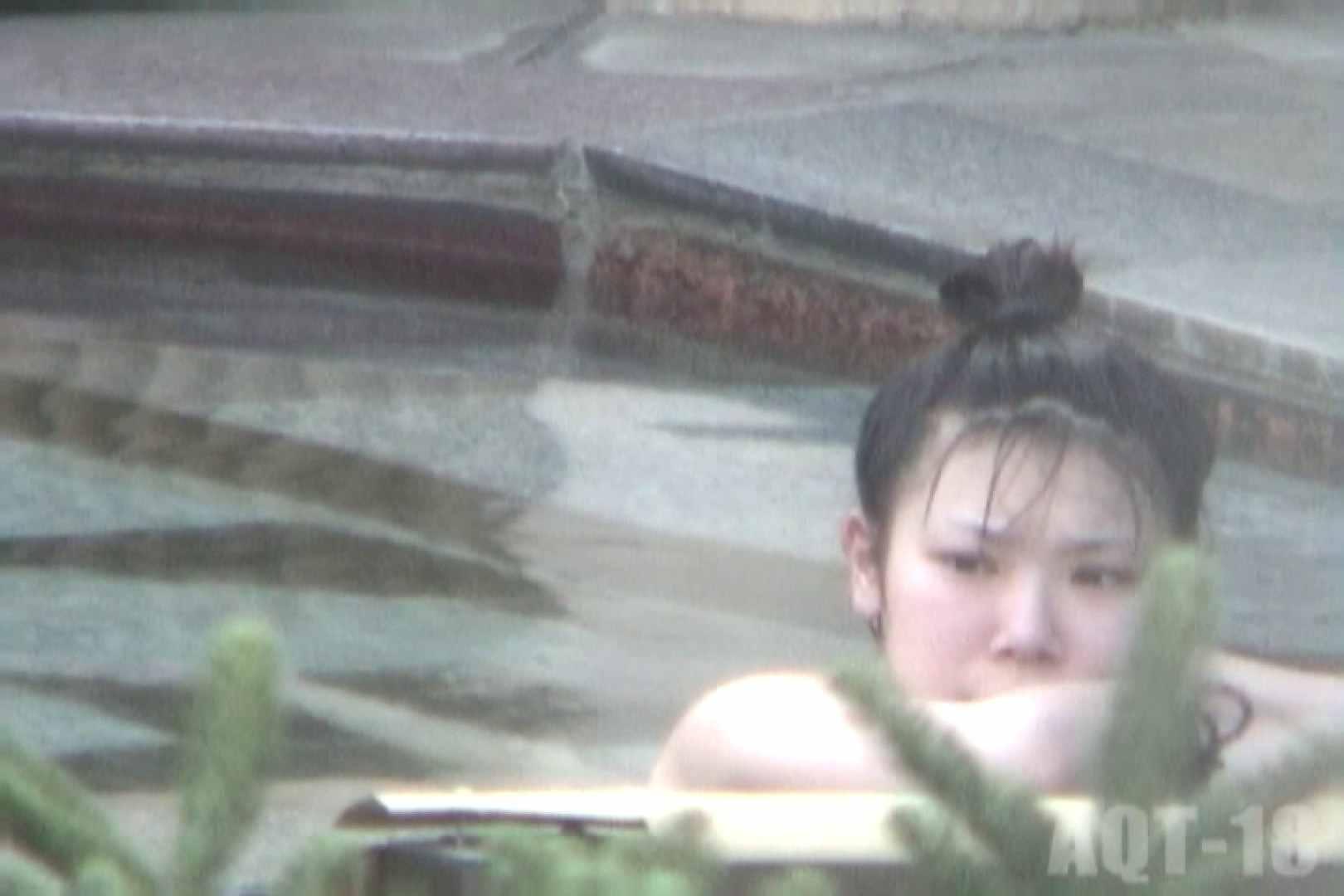 Aquaな露天風呂Vol.855 盗撮   露天  76pic 76