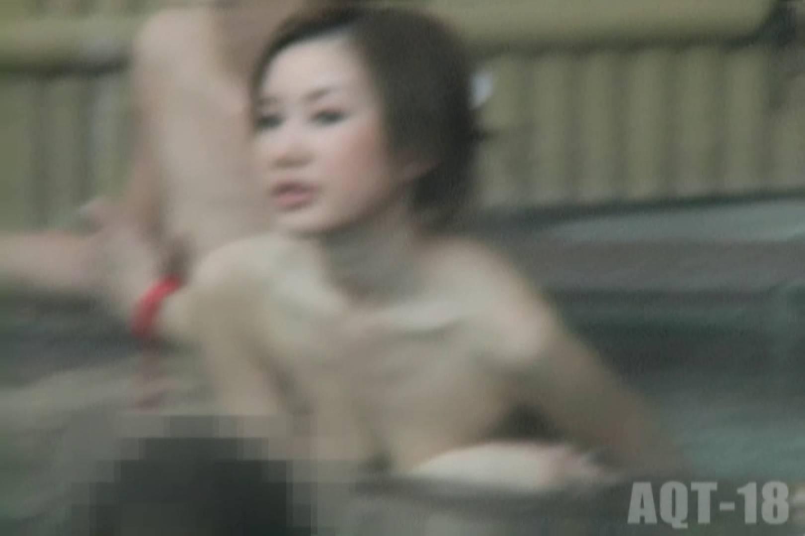 Aquaな露天風呂Vol.857 盗撮 | 露天  87pic 2