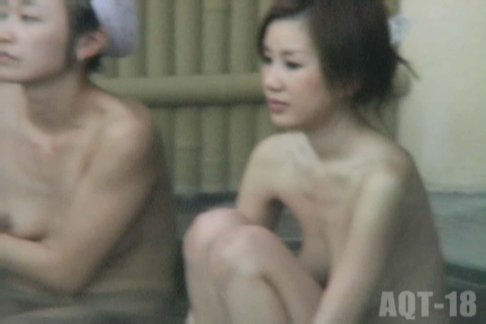 Aquaな露天風呂Vol.857 盗撮 | 露天  87pic 6