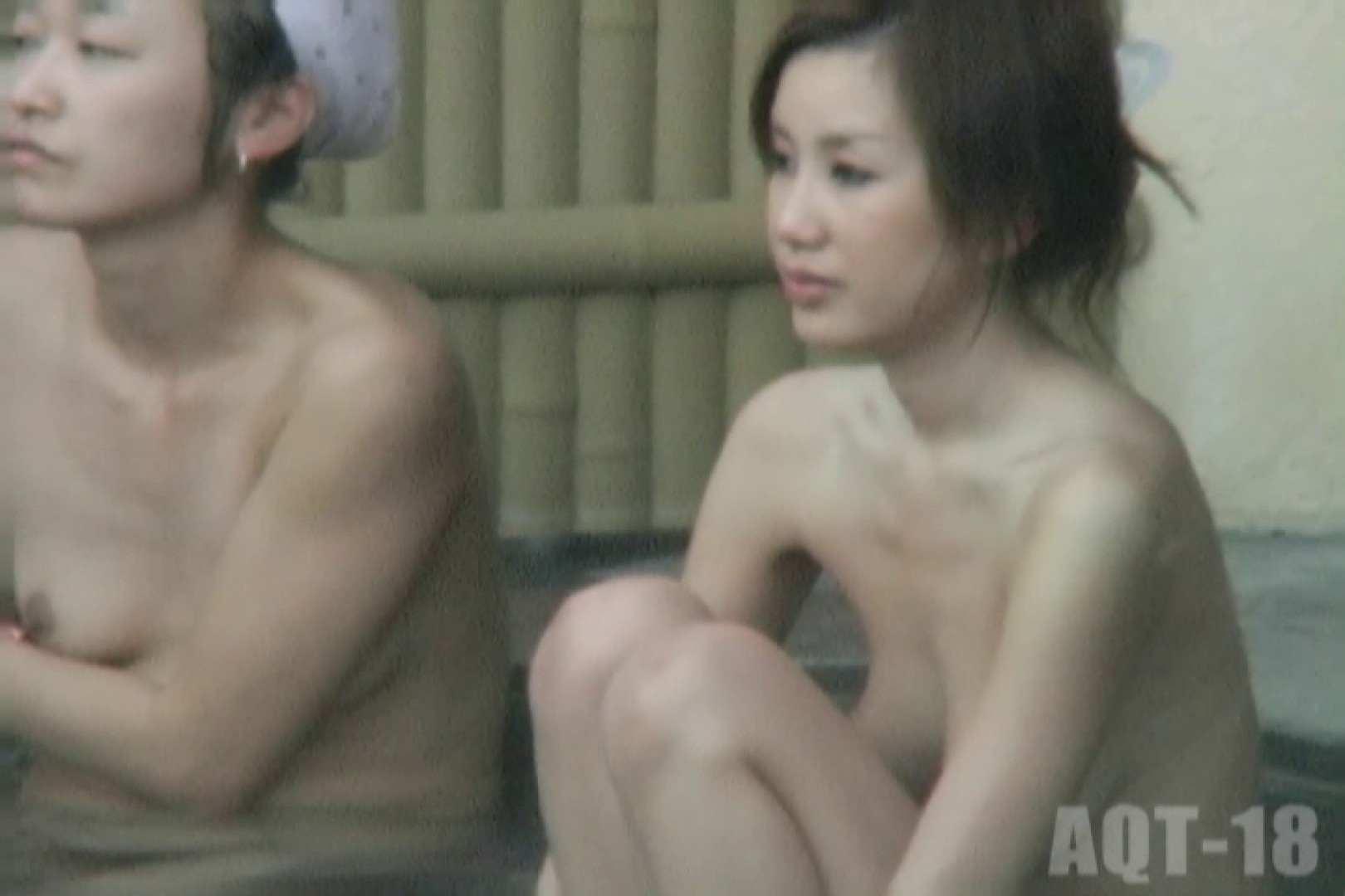Aquaな露天風呂Vol.857 盗撮 | 露天  87pic 7