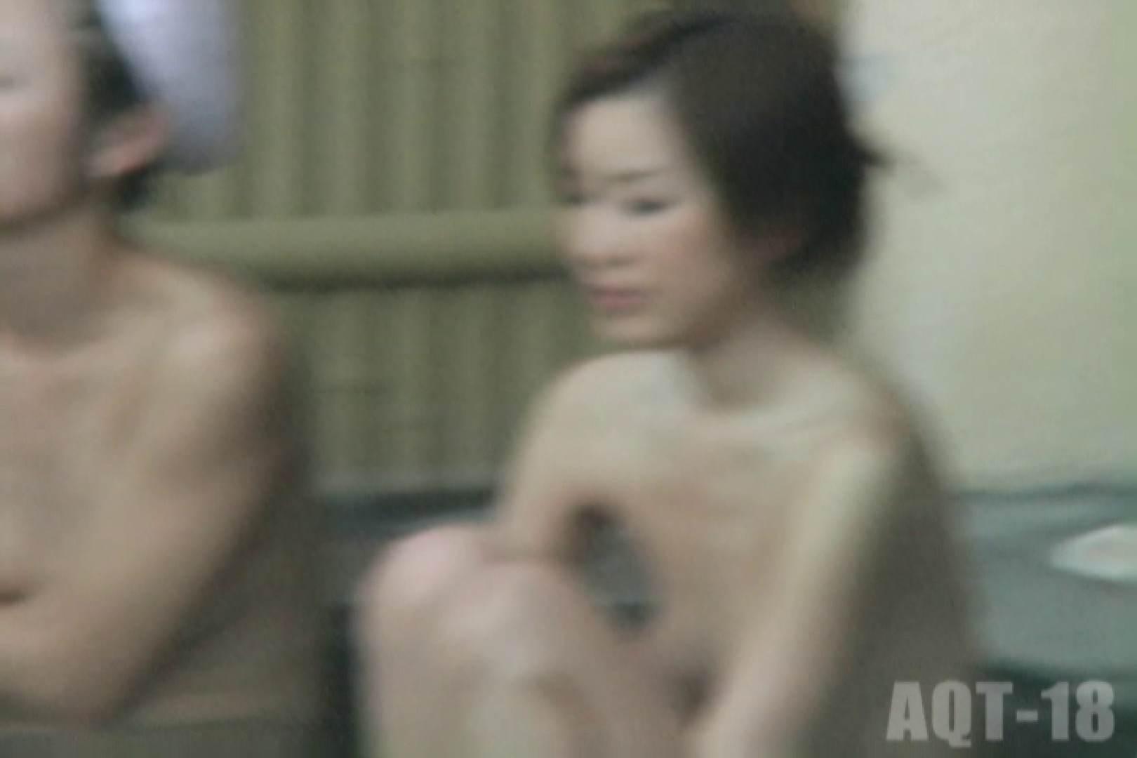 Aquaな露天風呂Vol.857 盗撮 | 露天  87pic 8