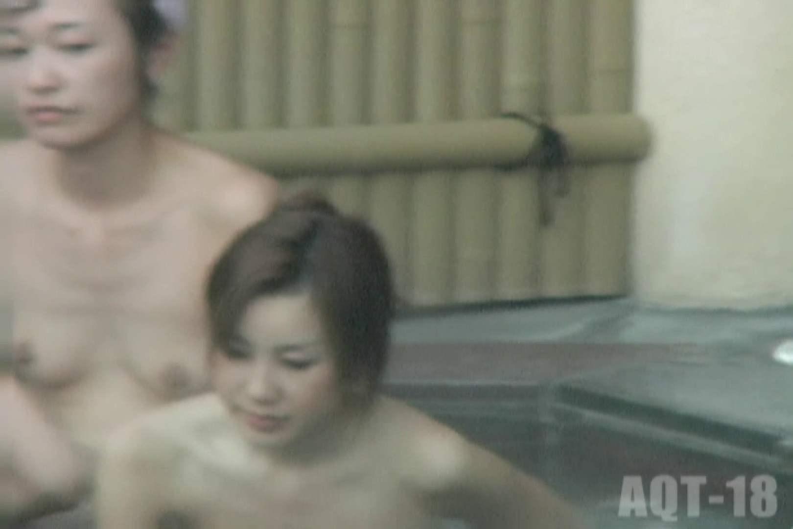 Aquaな露天風呂Vol.857 盗撮 | 露天  87pic 17