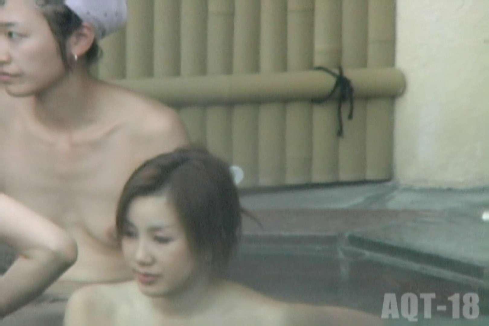 Aquaな露天風呂Vol.857 盗撮 | 露天  87pic 18