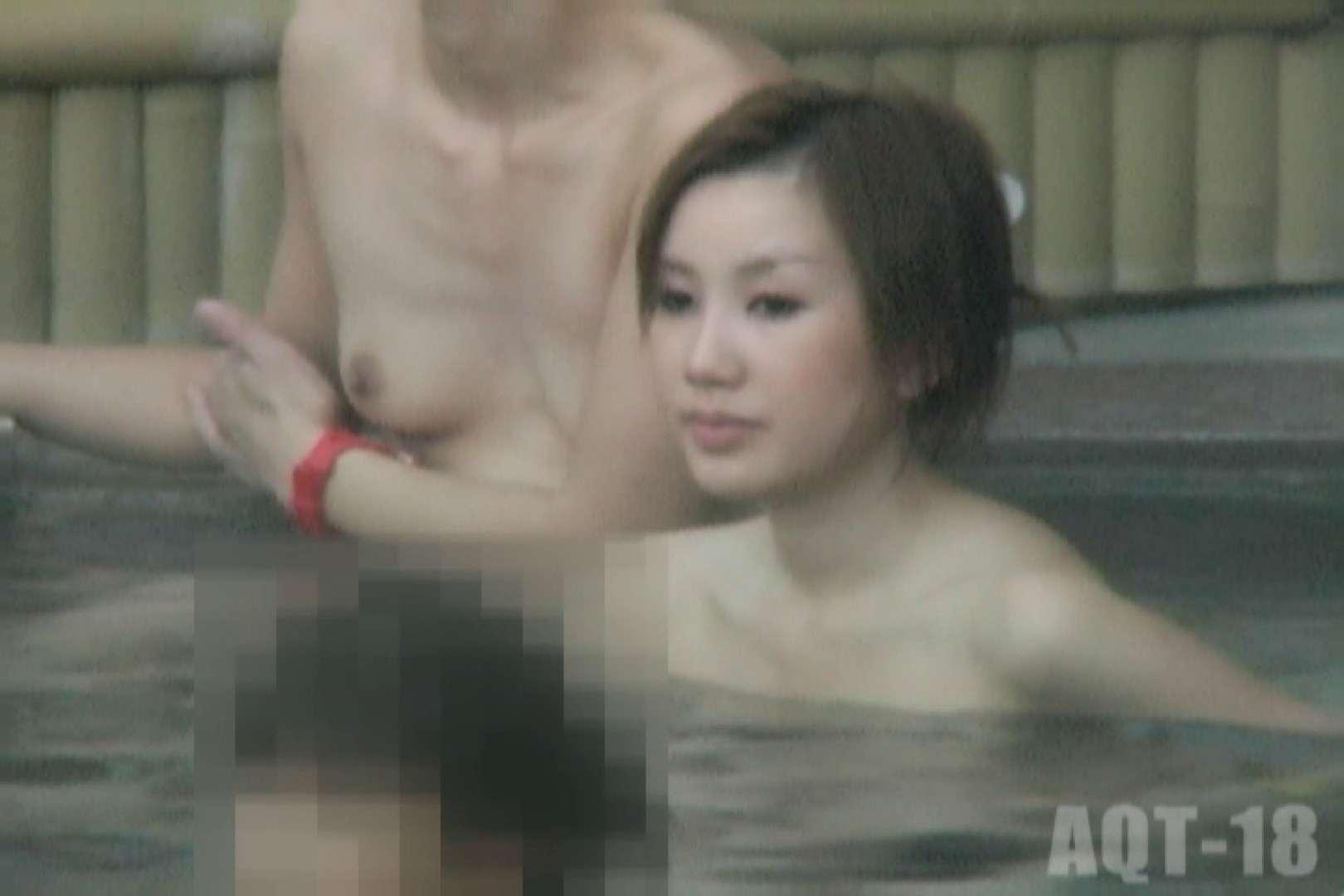 Aquaな露天風呂Vol.857 盗撮 | 露天  87pic 25