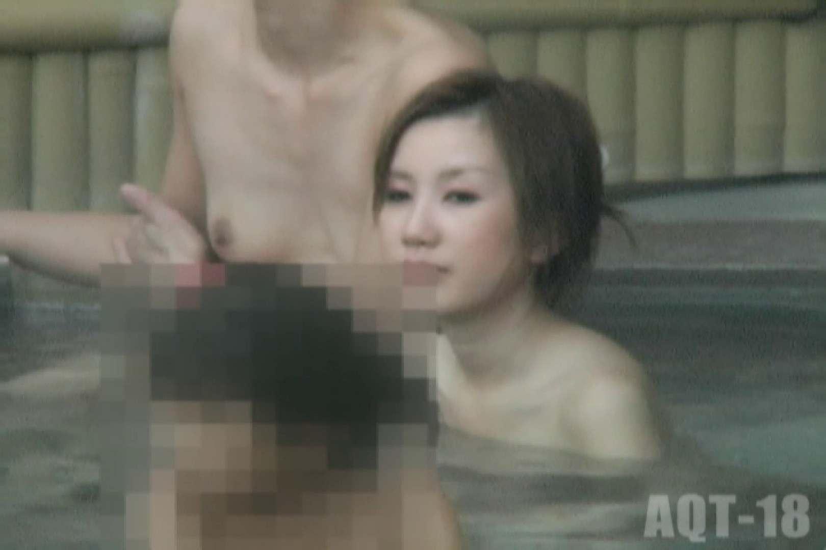 Aquaな露天風呂Vol.857 盗撮 | 露天  87pic 28