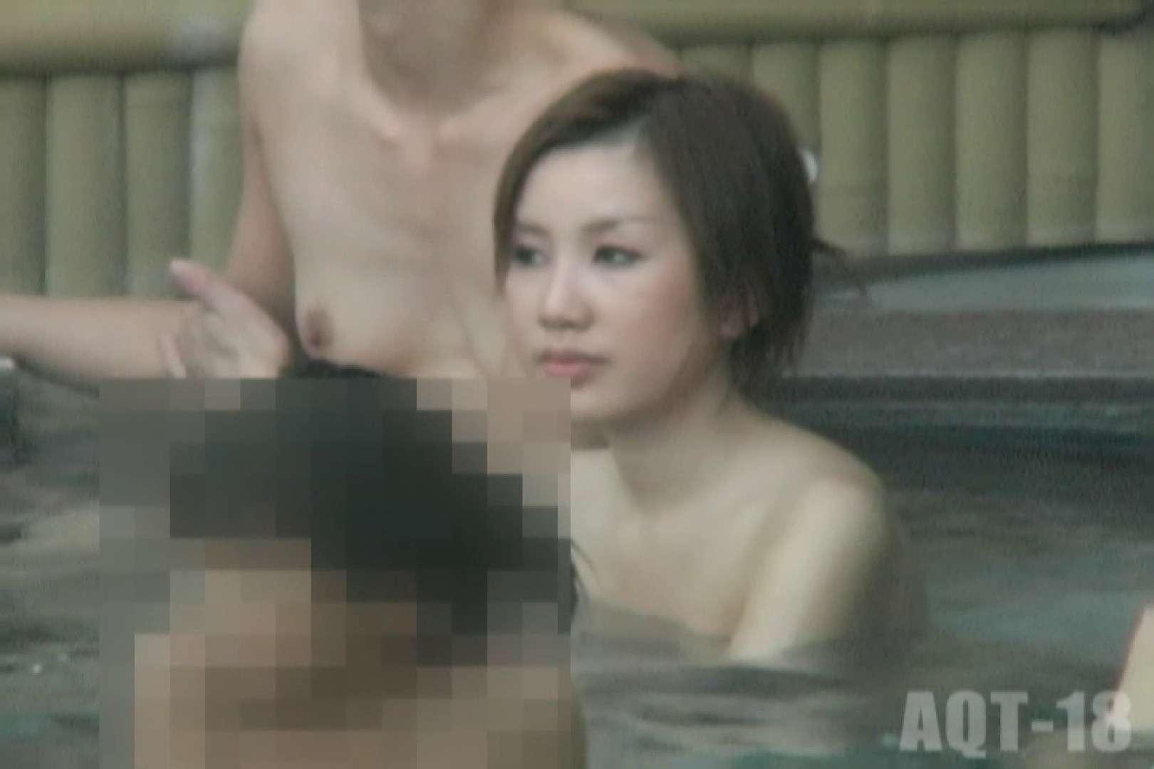Aquaな露天風呂Vol.857 盗撮 | 露天  87pic 37