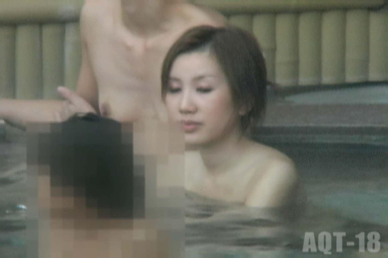Aquaな露天風呂Vol.857 盗撮 | 露天  87pic 39