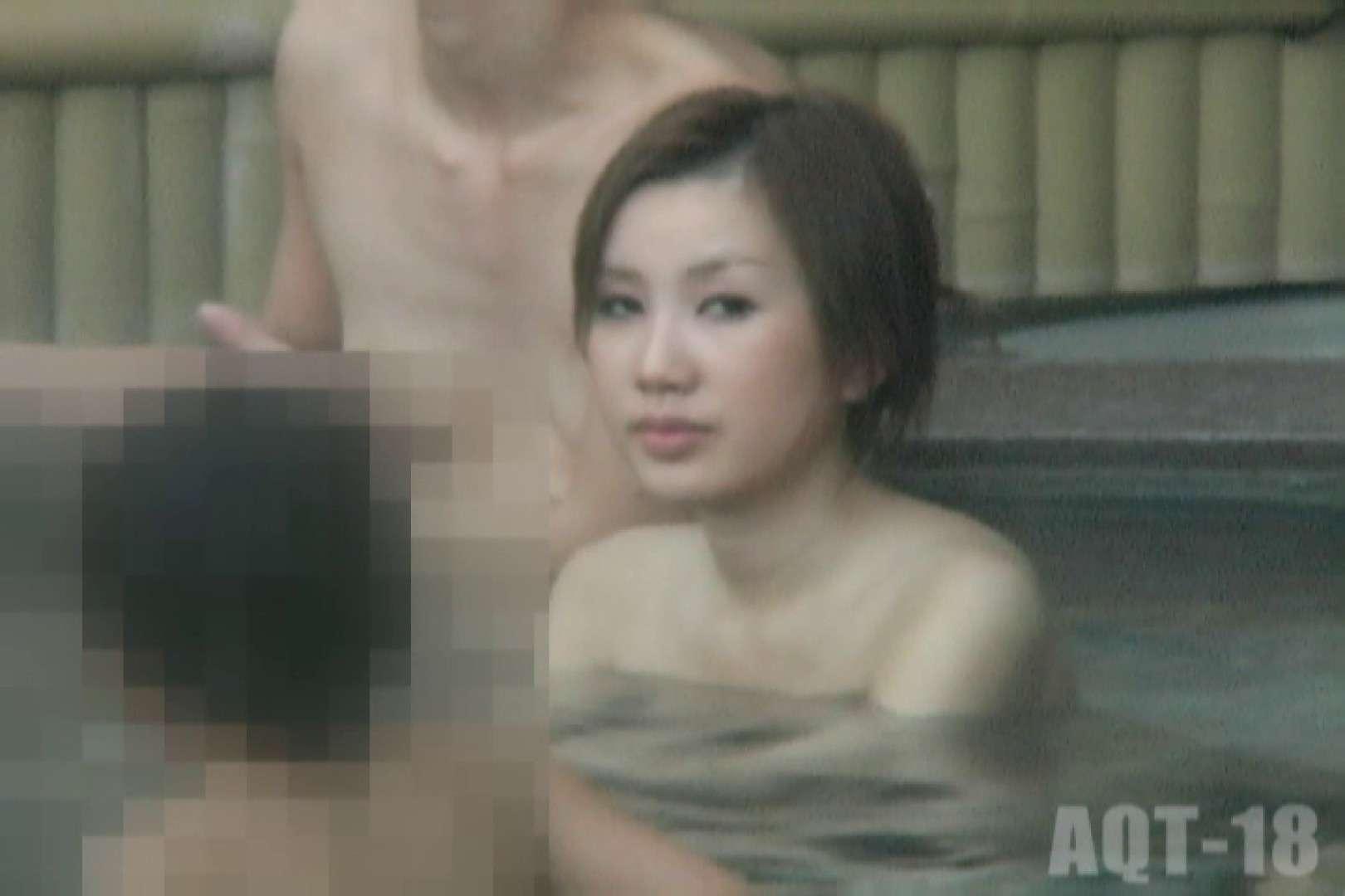 Aquaな露天風呂Vol.857 盗撮 | 露天  87pic 40