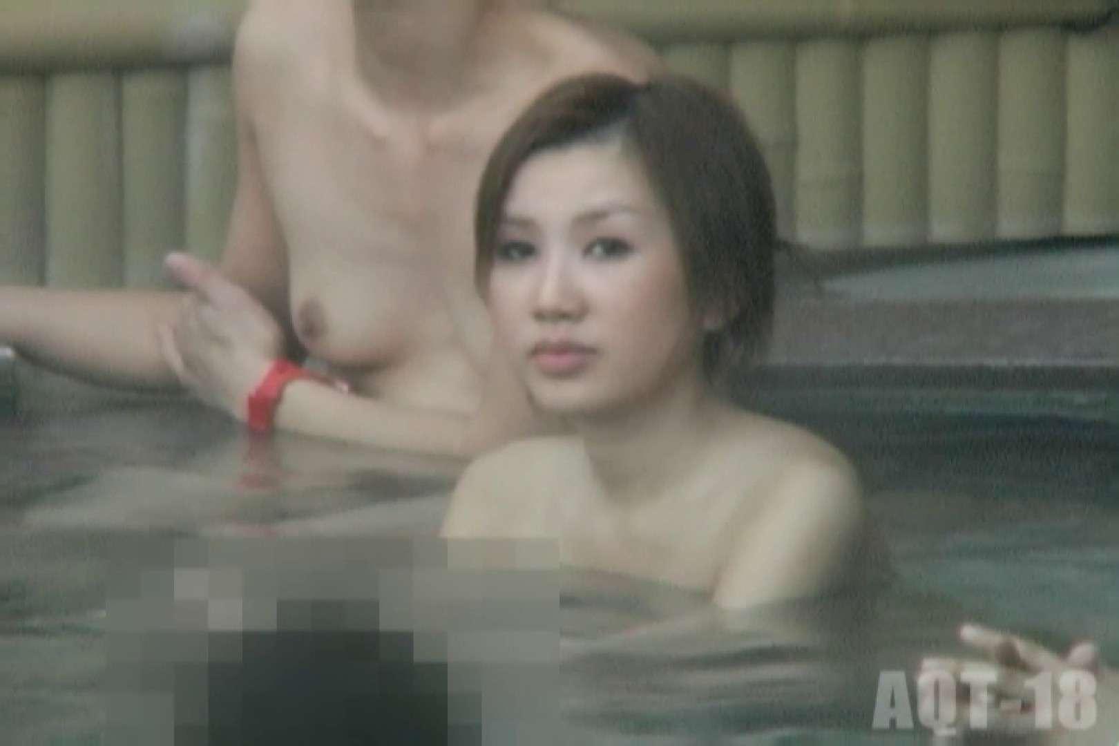 Aquaな露天風呂Vol.857 盗撮 | 露天  87pic 42
