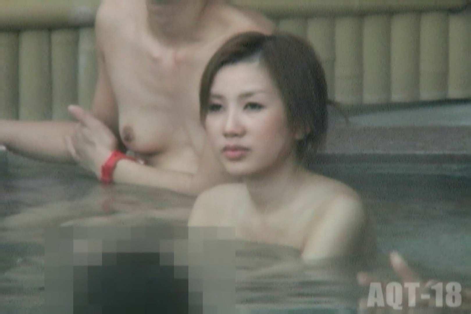 Aquaな露天風呂Vol.857 盗撮 | 露天  87pic 45