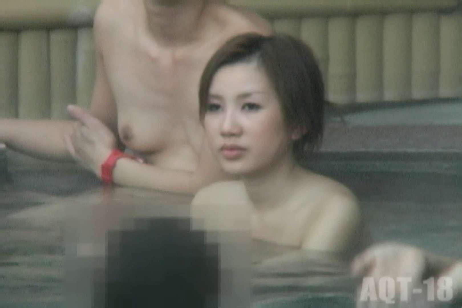Aquaな露天風呂Vol.857 盗撮 | 露天  87pic 47