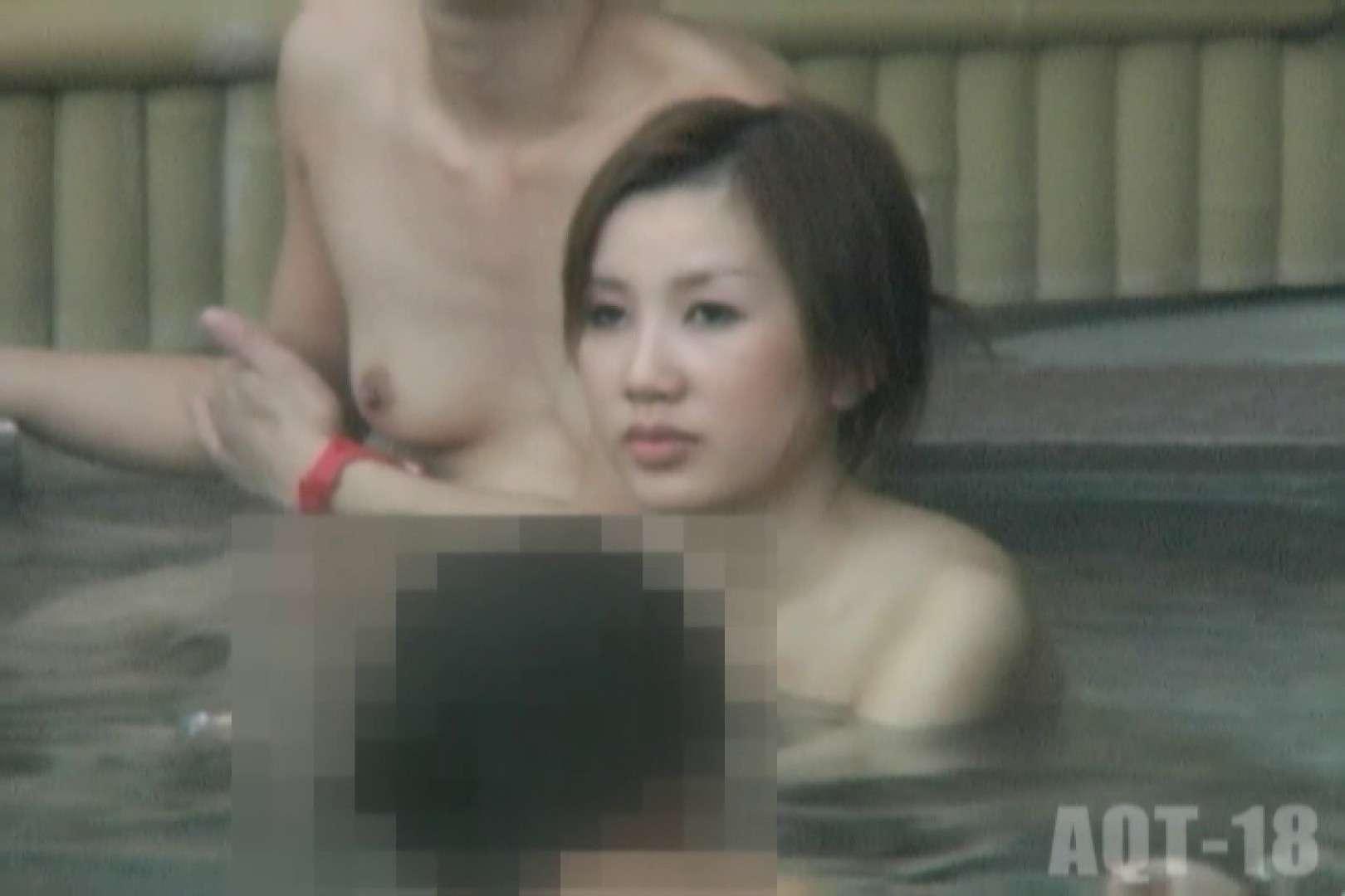 Aquaな露天風呂Vol.857 盗撮 | 露天  87pic 48