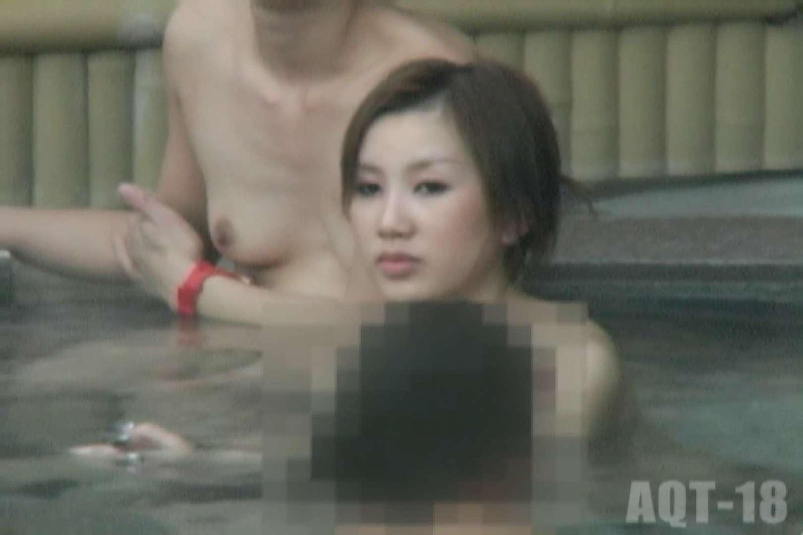 Aquaな露天風呂Vol.857 盗撮 | 露天  87pic 50
