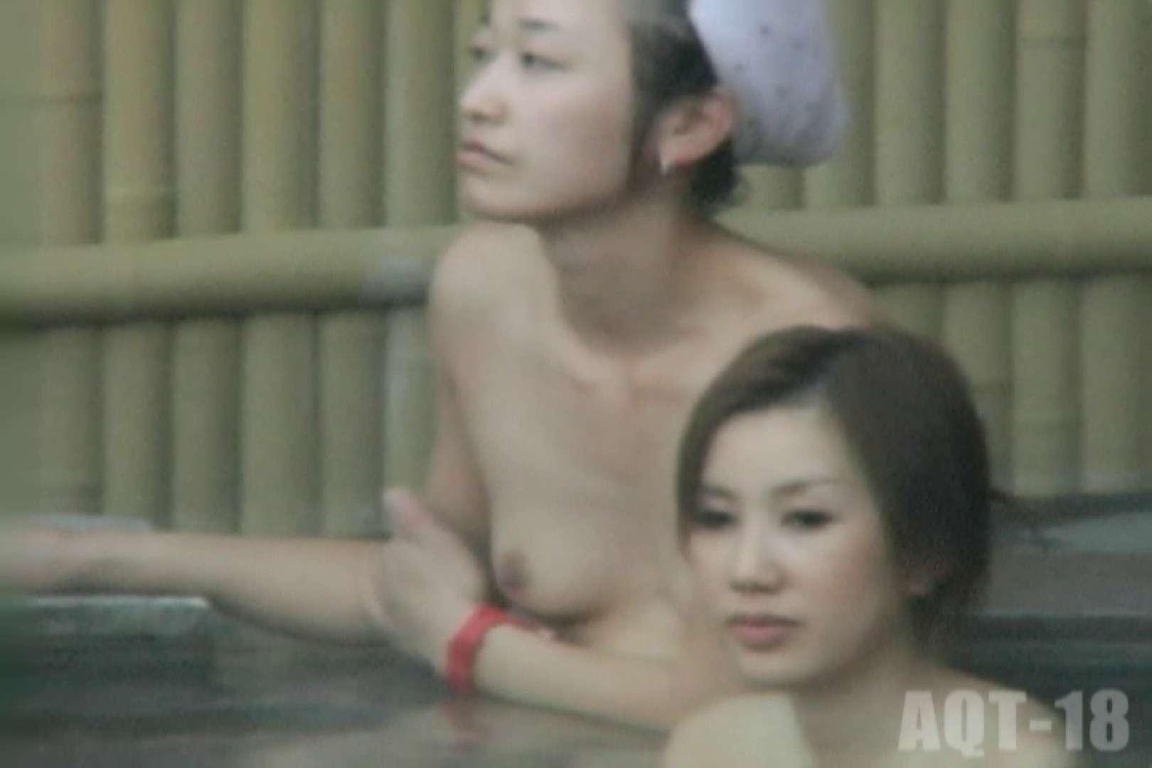 Aquaな露天風呂Vol.857 盗撮 | 露天  87pic 59