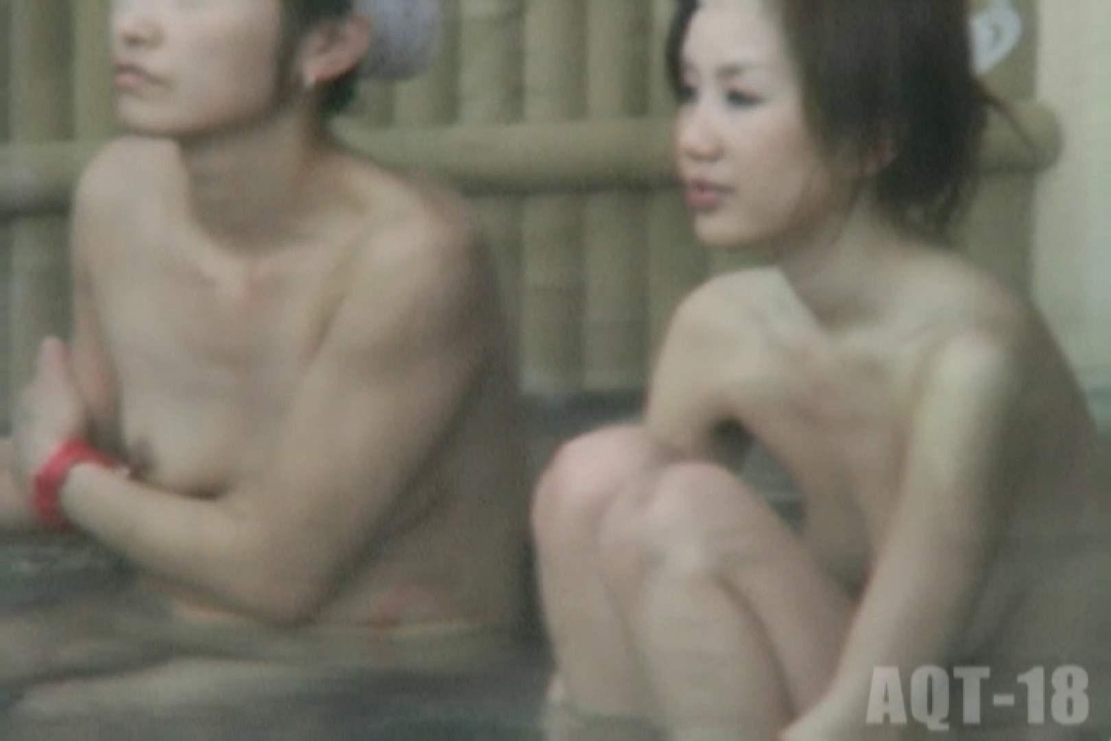 Aquaな露天風呂Vol.857 盗撮 | 露天  87pic 84