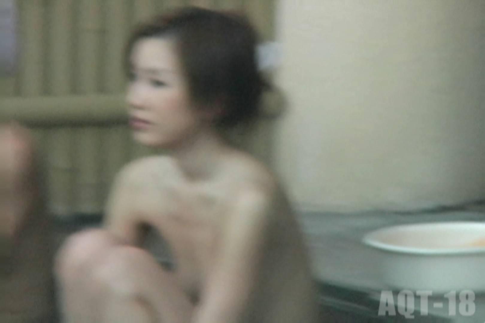 Aquaな露天風呂Vol.857 盗撮 | 露天  87pic 86