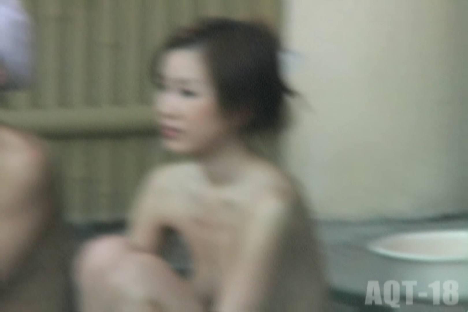 Aquaな露天風呂Vol.857 盗撮 | 露天  87pic 87