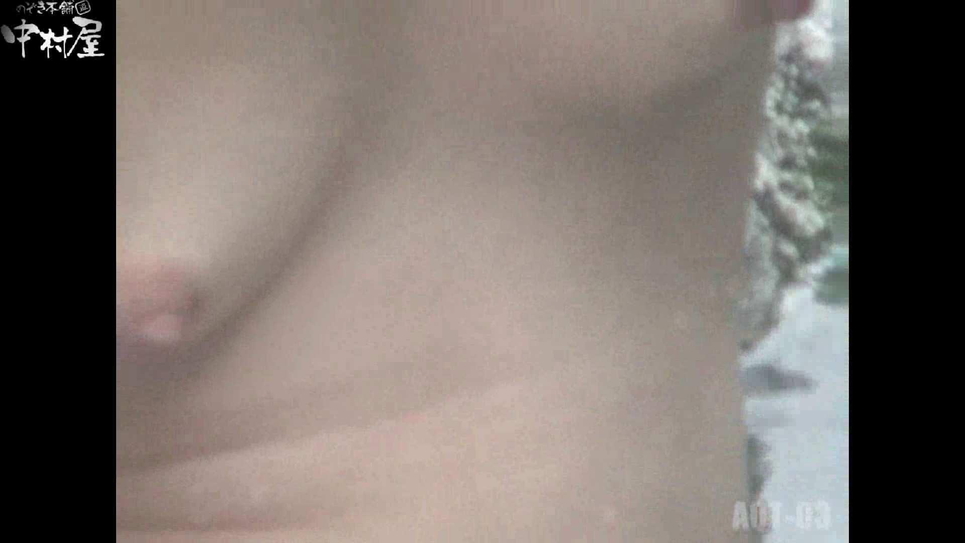 Aquaな露天風呂Vol.867潜入盗撮露天風呂参判湯 其の一 盗撮 | 潜入シリーズ  88pic 27