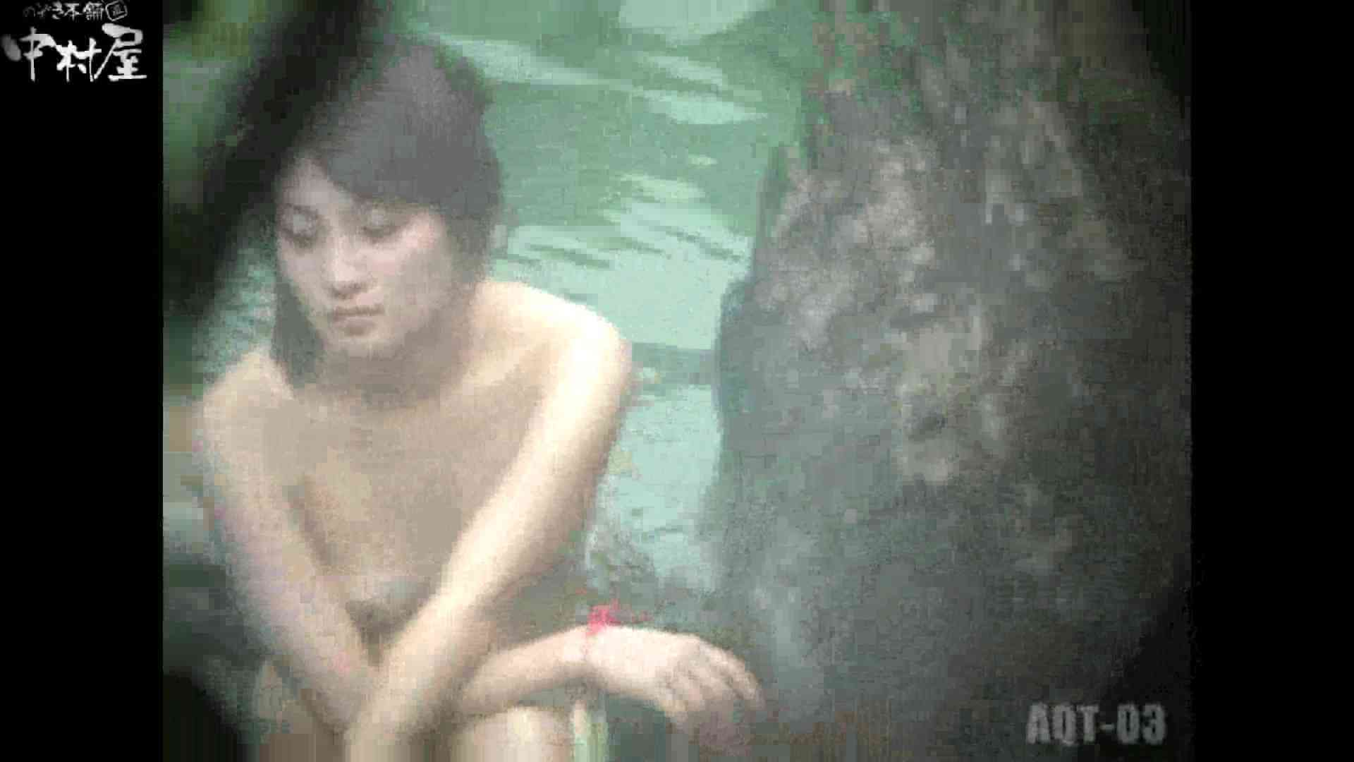 Aquaな露天風呂Vol.867潜入盗撮露天風呂参判湯 其の一 盗撮 | 潜入シリーズ  88pic 34