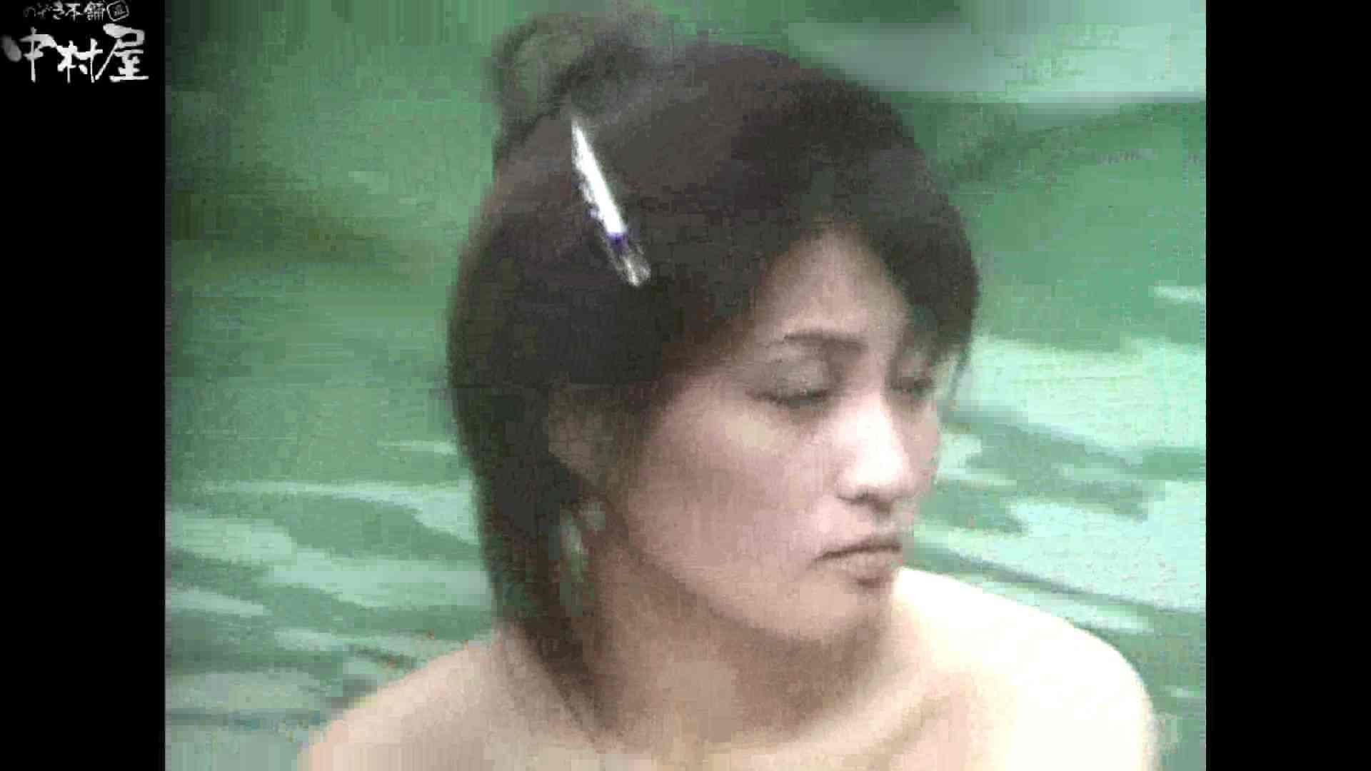 Aquaな露天風呂Vol.867潜入盗撮露天風呂参判湯 其の一 盗撮 | 潜入シリーズ  88pic 37