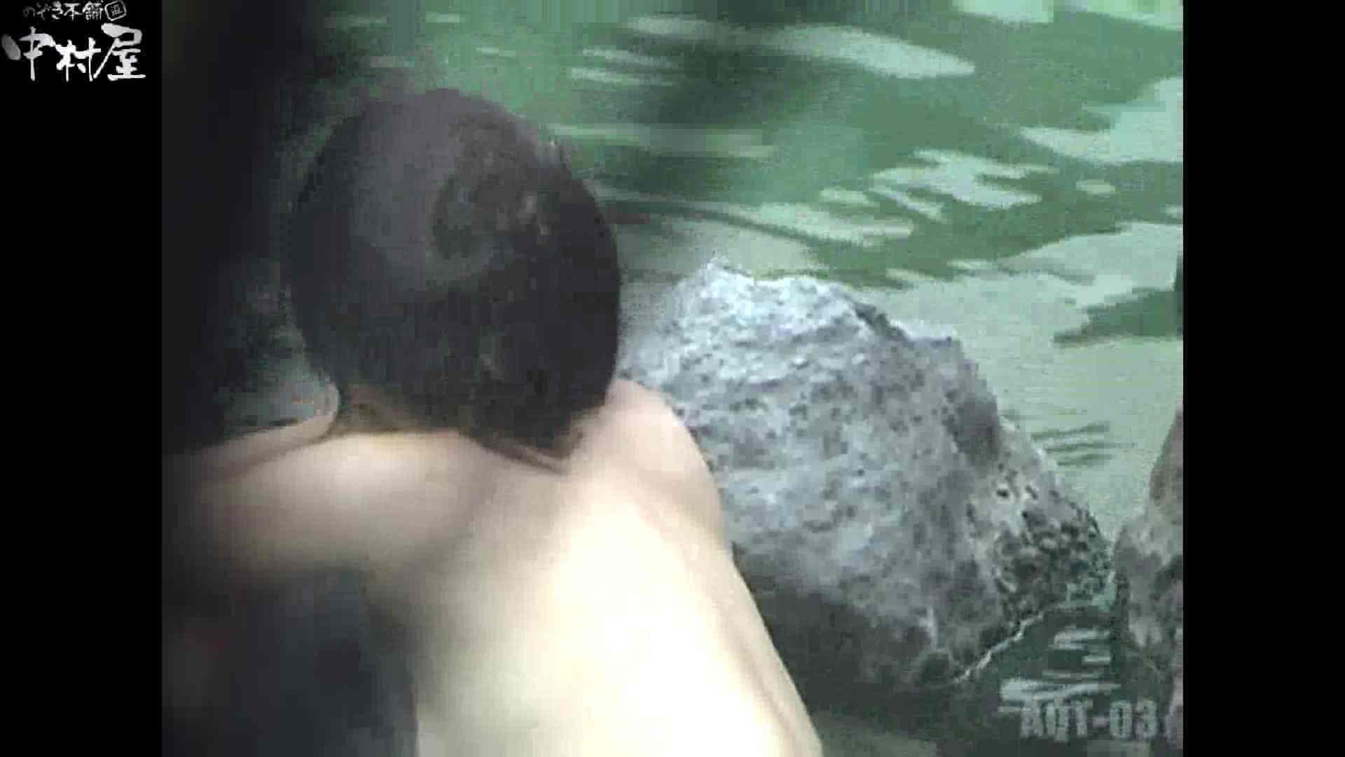 Aquaな露天風呂Vol.867潜入盗撮露天風呂参判湯 其の一 盗撮 | 潜入シリーズ  88pic 44
