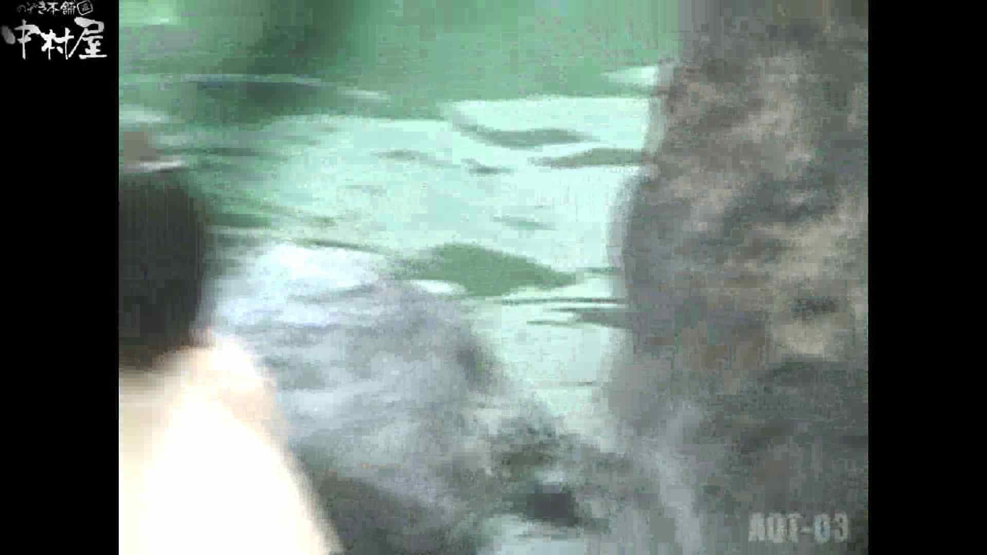 Aquaな露天風呂Vol.867潜入盗撮露天風呂参判湯 其の一 盗撮 | 潜入シリーズ  88pic 45