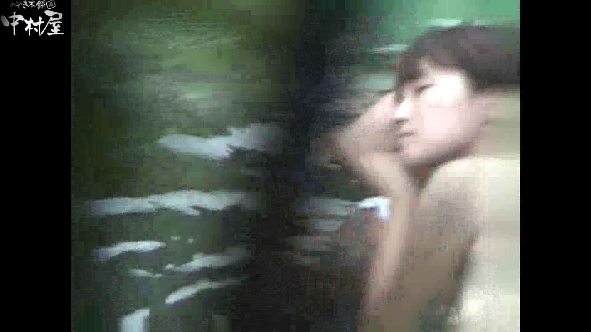 Aquaな露天風呂Vol.867潜入盗撮露天風呂参判湯 其の一 盗撮 | 潜入シリーズ  88pic 74