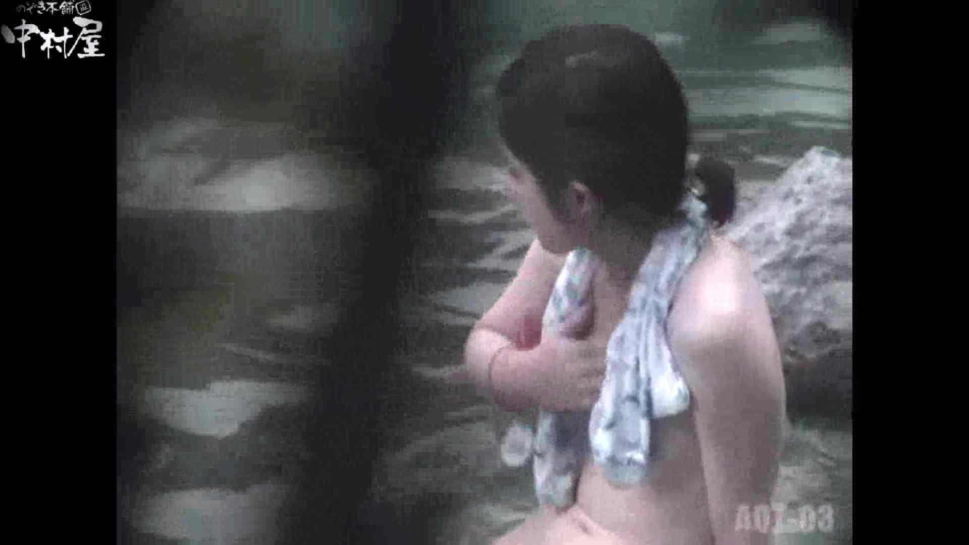 おまんこ:Aquaな露天風呂Vol.867潜入盗撮露天風呂参判湯 其の八:のぞき本舗 中村屋