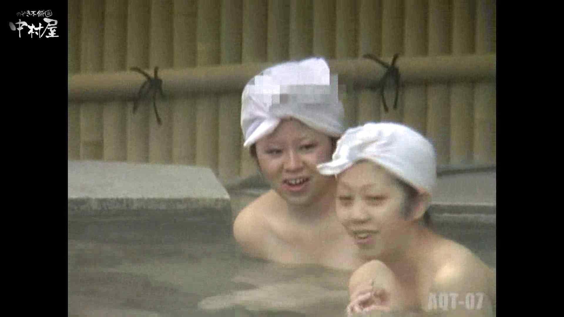 Aquaな露天風呂Vol.871潜入盗撮露天風呂七判湯 其の四 盗撮 | 露天  95pic 5