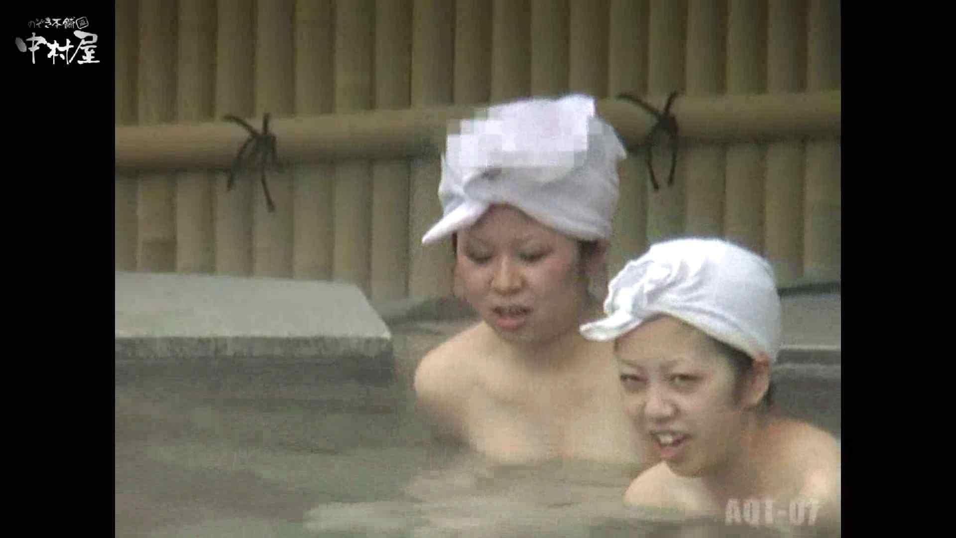 Aquaな露天風呂Vol.871潜入盗撮露天風呂七判湯 其の四 盗撮 | 露天  95pic 6