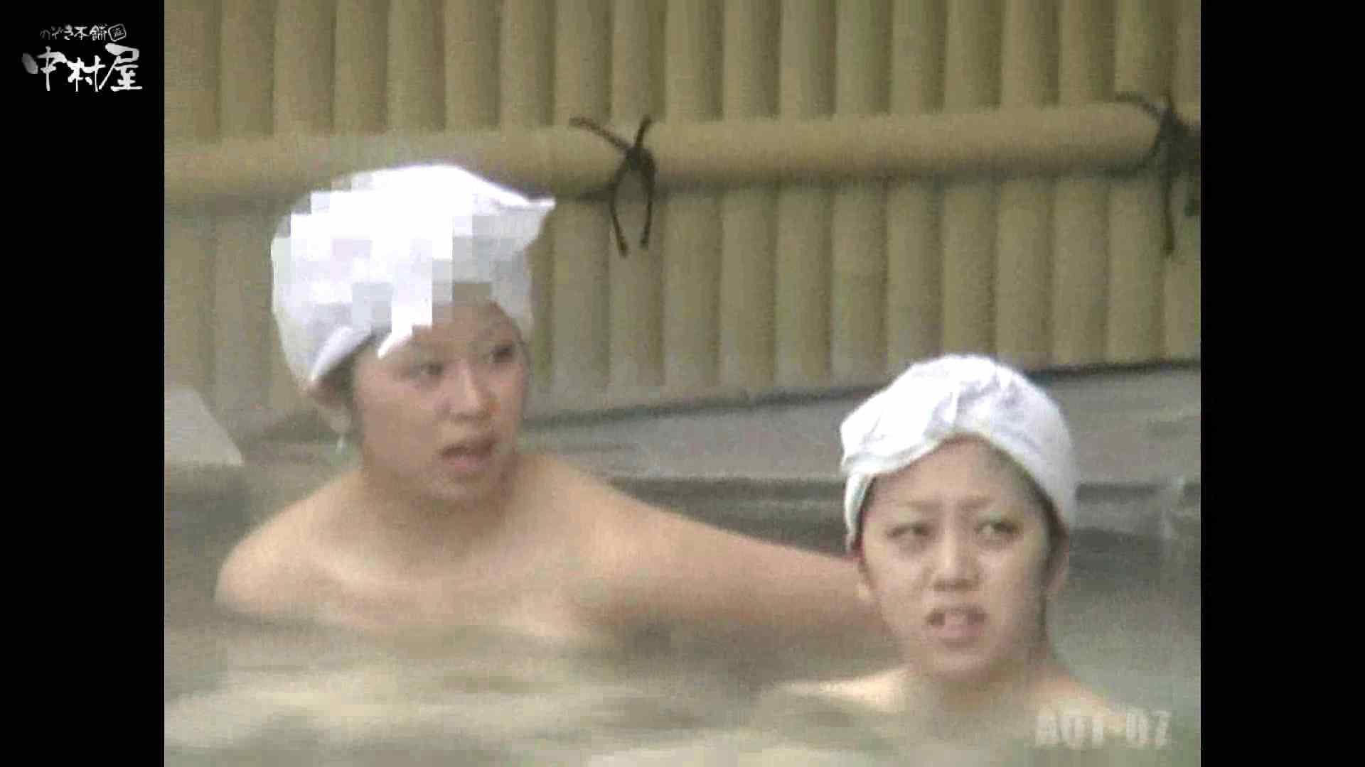Aquaな露天風呂Vol.871潜入盗撮露天風呂七判湯 其の四 盗撮 | 露天  95pic 25