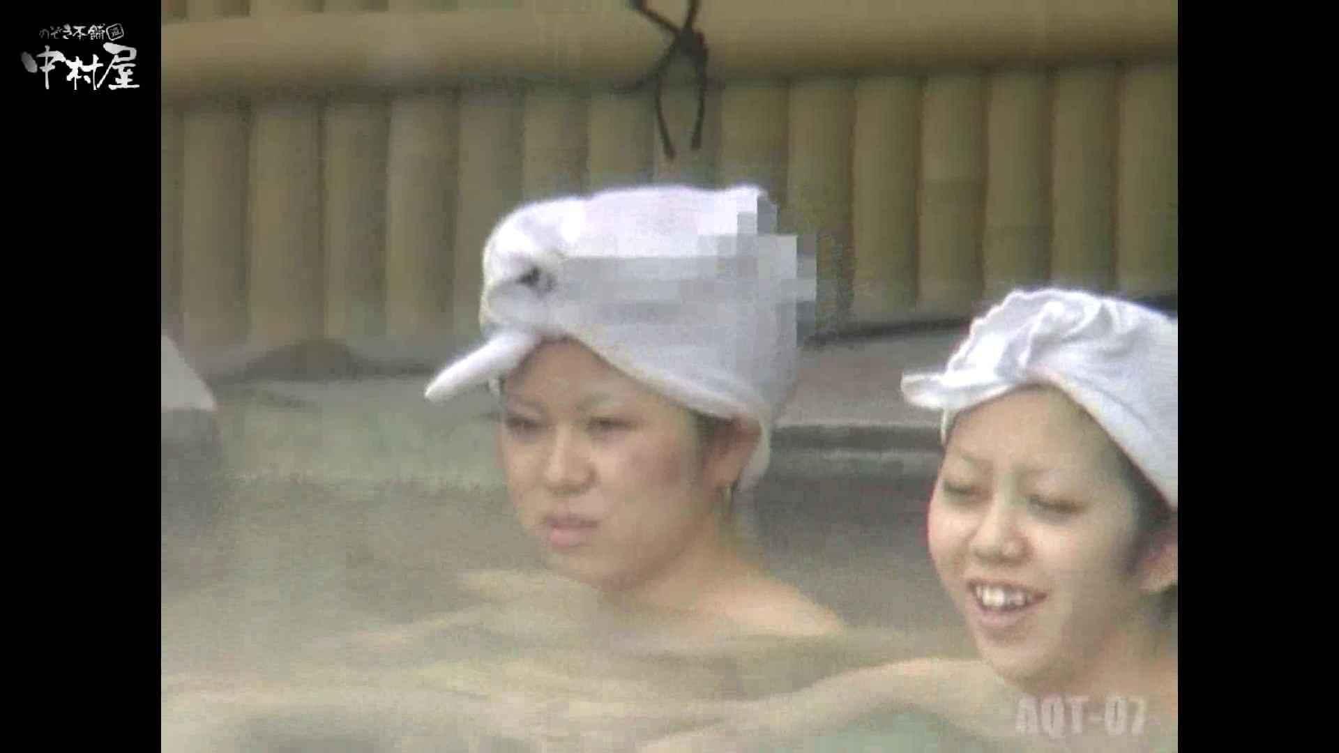 Aquaな露天風呂Vol.871潜入盗撮露天風呂七判湯 其の四 盗撮 | 露天  95pic 38