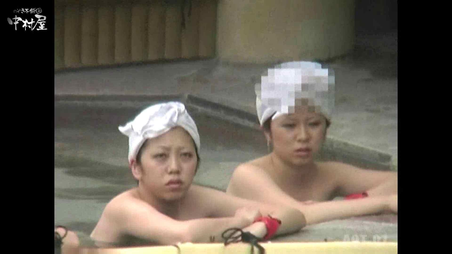 Aquaな露天風呂Vol.871潜入盗撮露天風呂七判湯 其の四 盗撮 | 露天  95pic 92