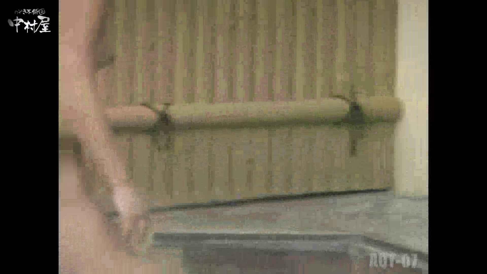 Aquaな露天風呂Vol.871潜入盗撮露天風呂七判湯 其の五 露天 | 潜入シリーズ  68pic 67
