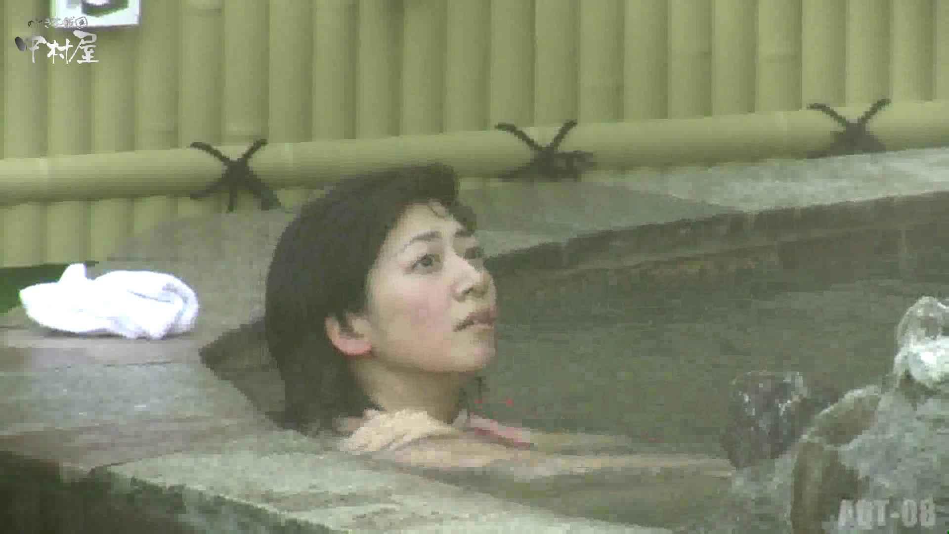 Aquaな露天風呂Vol.872潜入盗撮露天風呂八判湯 其の四 HなOL | 盗撮  85pic 6