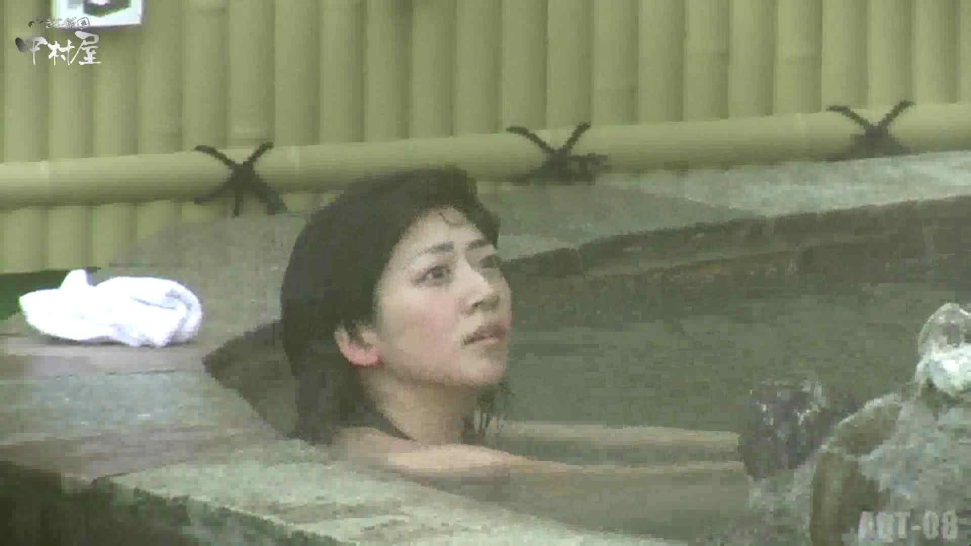 Aquaな露天風呂Vol.872潜入盗撮露天風呂八判湯 其の四 HなOL | 盗撮  85pic 7