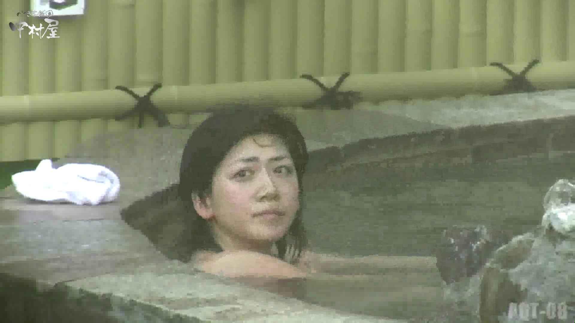 Aquaな露天風呂Vol.872潜入盗撮露天風呂八判湯 其の四 HなOL | 盗撮  85pic 8