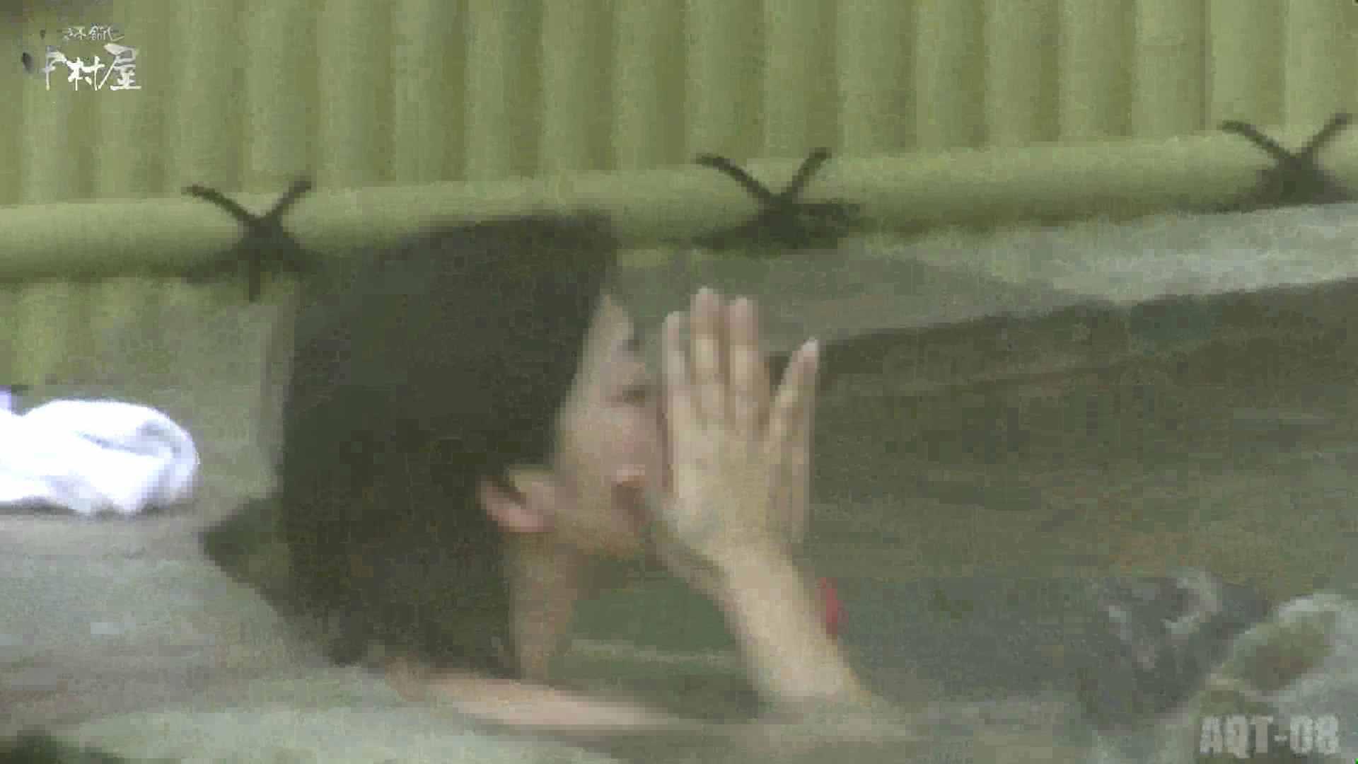 Aquaな露天風呂Vol.872潜入盗撮露天風呂八判湯 其の四 HなOL | 盗撮  85pic 11