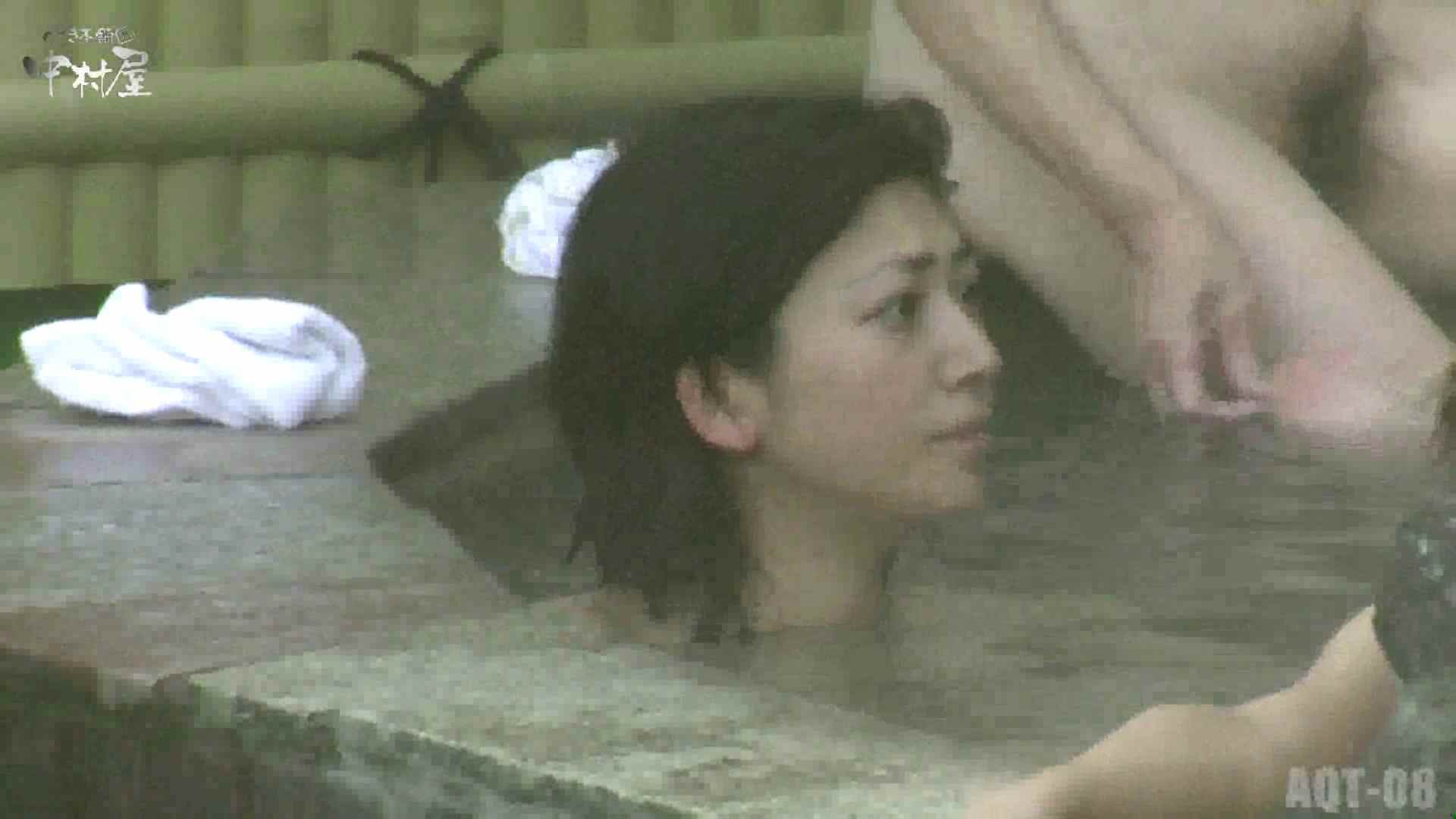 Aquaな露天風呂Vol.872潜入盗撮露天風呂八判湯 其の四 HなOL | 盗撮  85pic 27