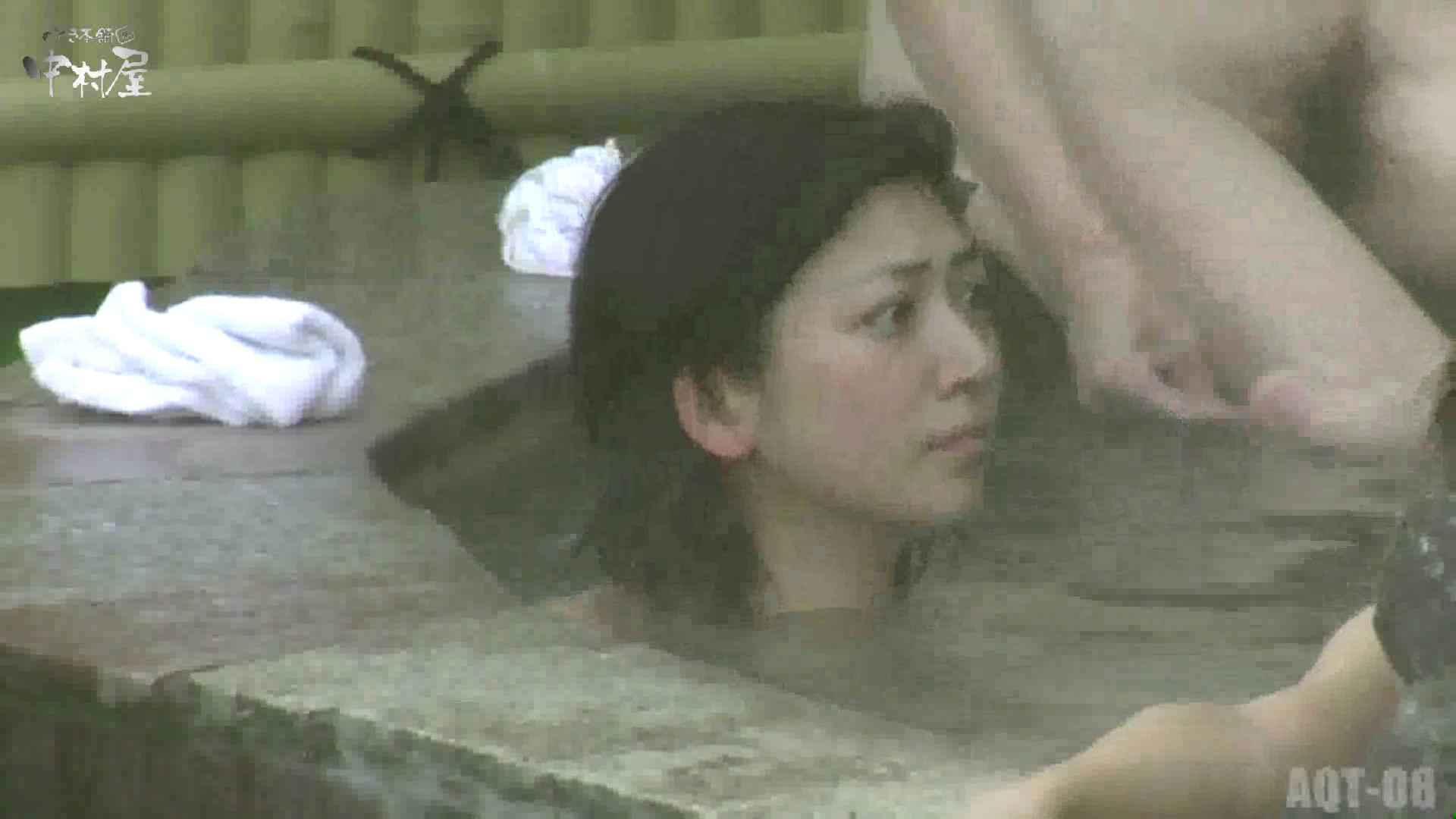 Aquaな露天風呂Vol.872潜入盗撮露天風呂八判湯 其の四 HなOL | 盗撮  85pic 28