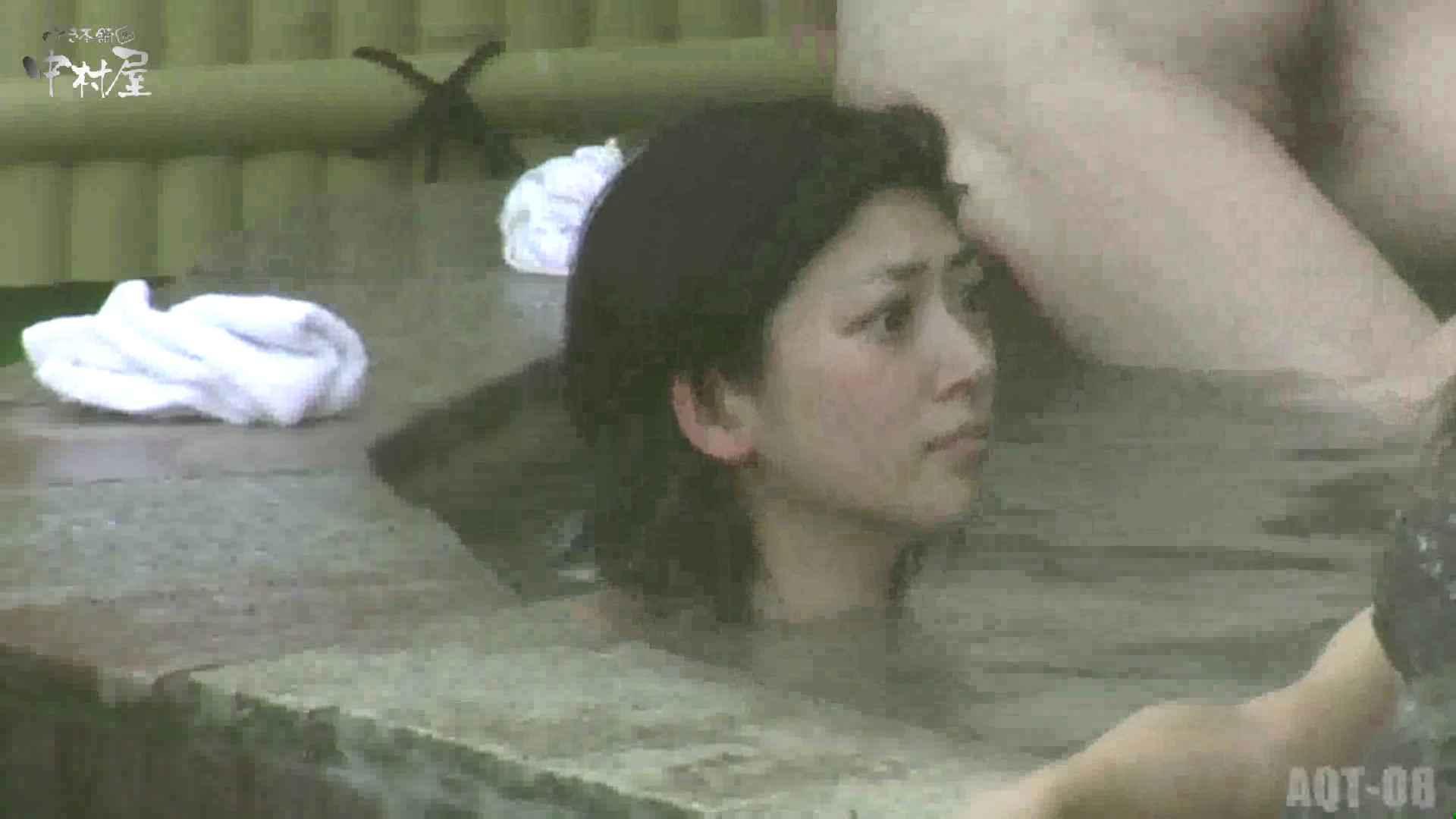 Aquaな露天風呂Vol.872潜入盗撮露天風呂八判湯 其の四 HなOL | 盗撮  85pic 29