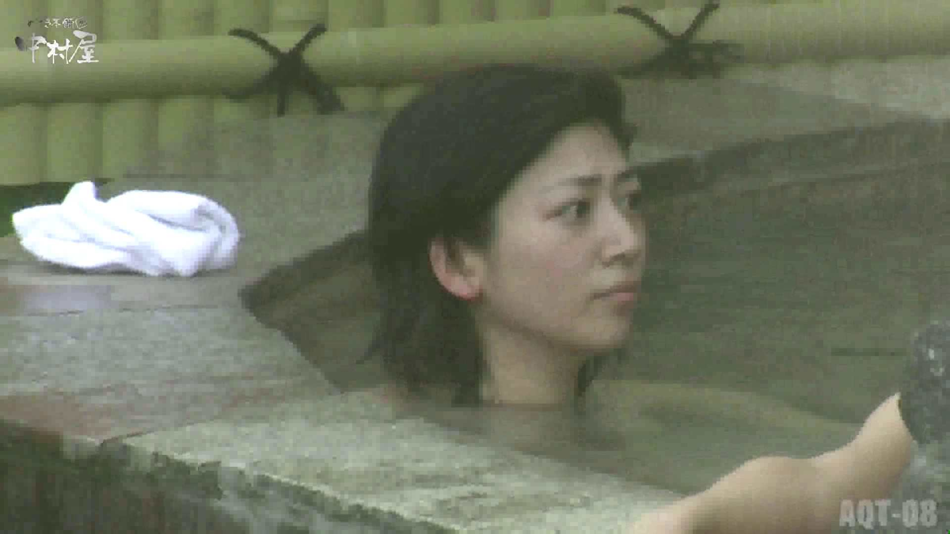 Aquaな露天風呂Vol.872潜入盗撮露天風呂八判湯 其の四 HなOL | 盗撮  85pic 31