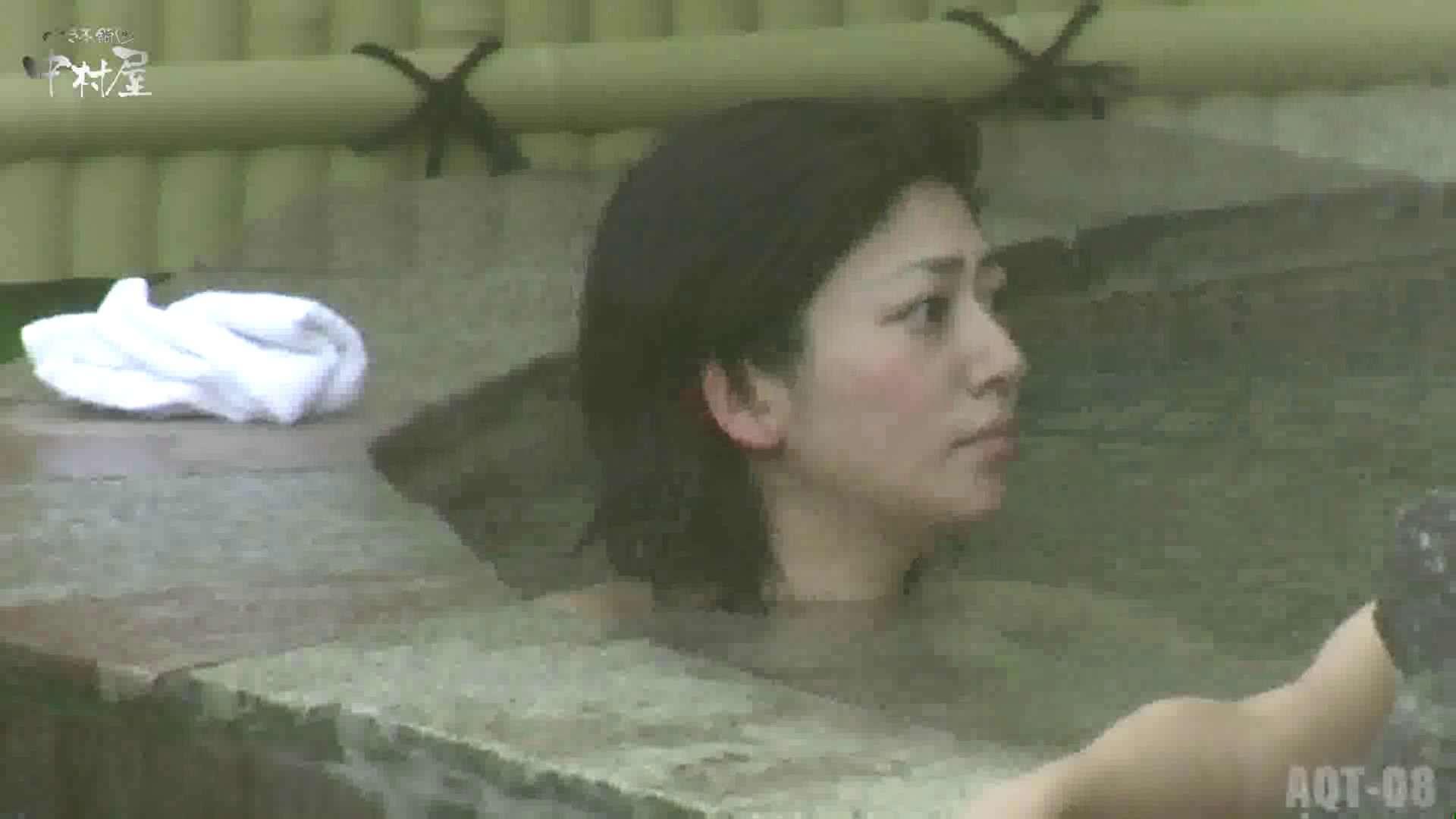 Aquaな露天風呂Vol.872潜入盗撮露天風呂八判湯 其の四 HなOL | 盗撮  85pic 32