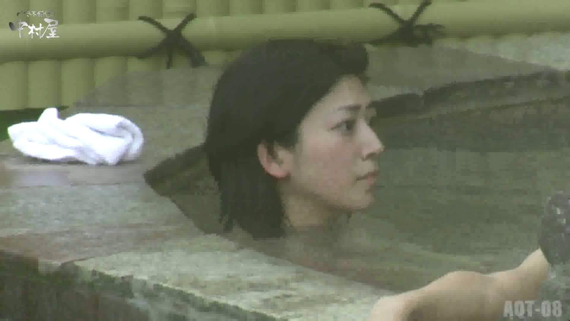 Aquaな露天風呂Vol.872潜入盗撮露天風呂八判湯 其の四 HなOL | 盗撮  85pic 35