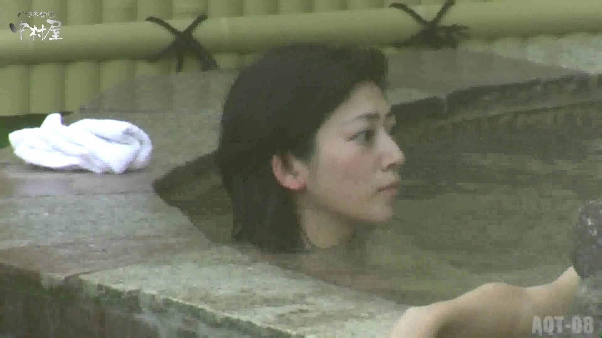 Aquaな露天風呂Vol.872潜入盗撮露天風呂八判湯 其の四 HなOL | 盗撮  85pic 37