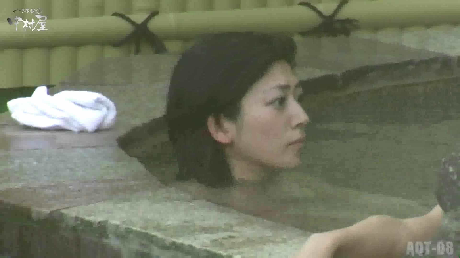 Aquaな露天風呂Vol.872潜入盗撮露天風呂八判湯 其の四 HなOL | 盗撮  85pic 38