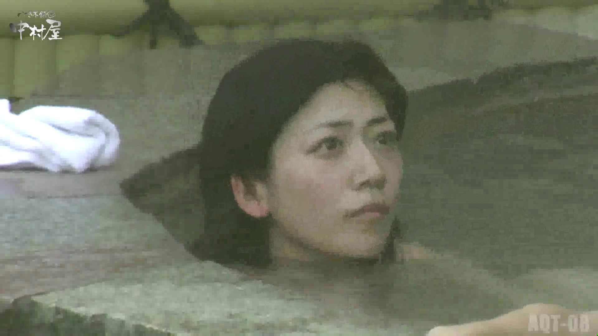 Aquaな露天風呂Vol.872潜入盗撮露天風呂八判湯 其の四 HなOL | 盗撮  85pic 42